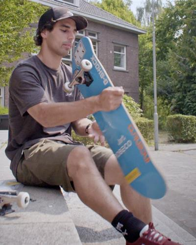 skateboarder-retail-1400x780px-c.jpg